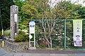 松本市立安曇小中学校5.JPG