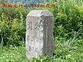 湖北 重庆 陕西 交界 - panoramio.jpg