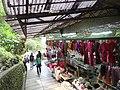 烏來溫泉街 Wulai Spa Street - panoramio.jpg