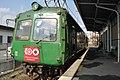 熊本電鉄 上熊本駅 Kami-Kumamoto Station - panoramio.jpg