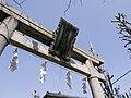 白鬚神社 - panoramio (8).jpg