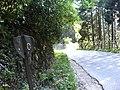 紀見峠旧170号標識.JPG