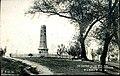 长春历史照片定位-诚忠碑,新京西公园(胜利公园) - panoramio.jpg