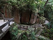 鼓山摩崖石刻 - Gushan Cliff Inscriptions - 2014.07 - panoramio.jpg