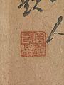 전(傳) 오원 장승업 (1843–1897) 청동기와 화초가 있는 정물화 조선-傳 吾園 張承業 器皿折枝圖 朝鮮-Still life with bronze vessels and flowering plants MET DP328604.jpg