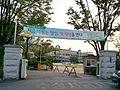 제물포여자중학교.jpg