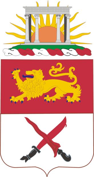 15th Cavalry Regiment - 15th Cavalry Regiment coat of arms