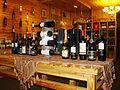 01 Heping Dadao Wuhan Wine Store vins français.jpg