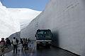 080504 Tateyama otani-road Tateyama Japan02s3.jpg