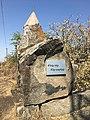 1․ Տավուշի մարզ, գյուղ Խաշթառակ, «Մենք ենք մեր սարերը» ֆիլմում «Ռևազի քար».jpg