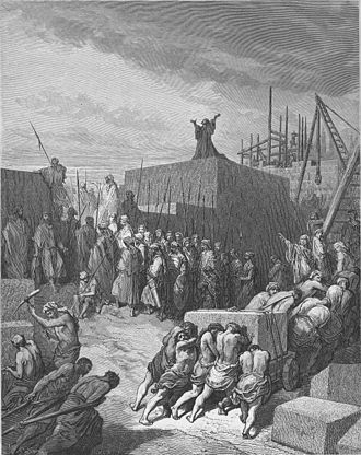 Rebuilding of the Temple (illustration by Gustave Dore from the 1866 La Sainte Bible) 105.The Rebuilding of the Temple Is Begun.jpg