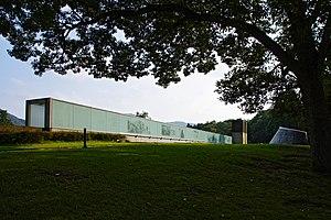130914 Uemura Naomi Memorial Museum Toyooka Hyogo pref Japan01s3.jpg