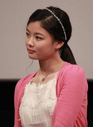 Kim Yoo-jung - In March 2014