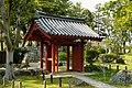 140405 Tsu Castle Tsu MIe pref Japan04s3.jpg