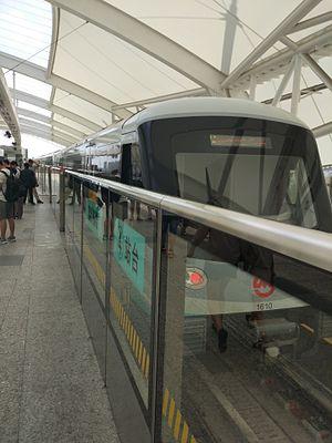 Longyang Road Station - Platform No.4 of Line 16 at LongYang Rd. Station.