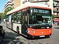 1602 TMB - Flickr - antoniovera1.jpg