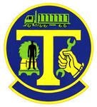 1605 Transportation Sq emblem.png