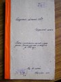 17-1-48. 1887. Метрична книга Городокського костелу.pdf