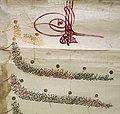 1713. აჰმედ III-ის ბერათი ოსმანის შილებისადმი.jpg