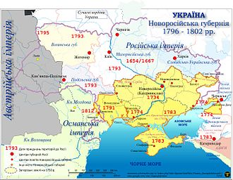 Russians in Ukraine - A map of what was known as Novorossiya (New Russia) during the Russian Empire - in yellow. Includes terrotories of modern Ukraine, Russia and Moldova