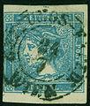 1853 AutricheJ IIc Wien Zeitungs Exped.jpg