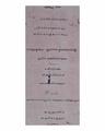 1862 Gramathi enna pusthakam.pdf