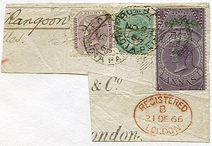 India Post - Six-anna Provisional stamp, 1866