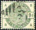 1883-84 9d dull green SG195 possible forgery by Lucian Smeets.jpg