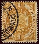 1894 1c Bolivia papier mince Yv39 Mi38I.jpg