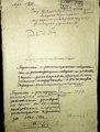 1922 год. Переписка о регистрации религиозных общин.pdf