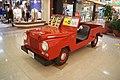 1948 Crosley Farm O Road prototype front 3 4.jpg