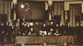 1952-10 1952年10月4日中蒙经济及文化协定.png
