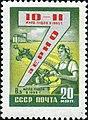 1959 CPA 2345.jpg