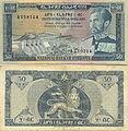 1966EthiopianBIrrKokaDam.JPG