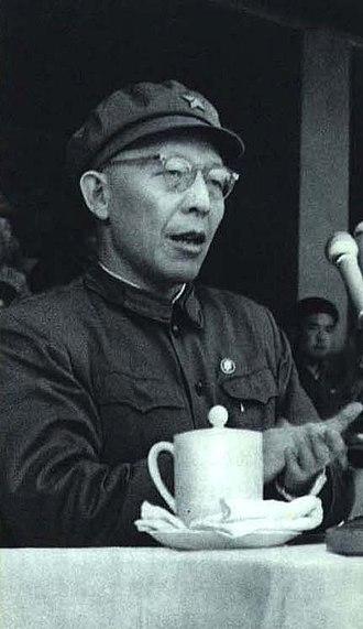 Zhang Chunqiao - Image: 1967 07 1967年4月20日北京市革命委员会成立 张春桥 上海革委会主任