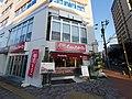 1 Chome Nakamachi, Machida-shi, Tōkyō-to 194-0021, Japan - panoramio (26).jpg