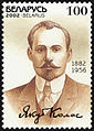 2002. Stamp of Belarus 0489.jpg