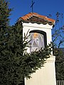 2004.152 5223 Burgfriedenskreuz.jpg