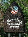 2006 Dirmstein-Weinort.jpg