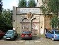 20080723055DR Dresden-Striesen Stadthaus Wartburgstraße 23.jpg