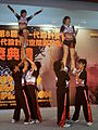 2008 YODEX Award Ceremony Cheerleader Show.jpg