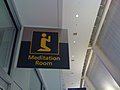 2009-365-287 Among the Airport Bustle (4012834654).jpg