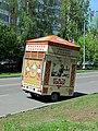 2011-05-28 Русские национальные напитки, медовуха, сбитень - panoramio.jpg