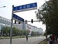 2012年9月22日——长春市,前进大街与修正路交汇 - panoramio.jpg