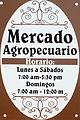 2012-02-Agrarmarkt Sancti Spiritus Kuba anagoria 01.JPG