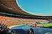 2014-06-07-Football-EC final-Fan-crowd.JPG