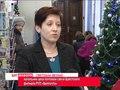 File:2015-12-11 г. Брест. Страт традиционного марафона «Письмо Деду Морозу». Телекомпания Буг-ТВ.ogv