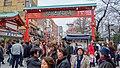 2015 Japon (28730473466).jpg