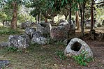20171115 Plain of Jars Laos Site 3 2784 DxO.jpg