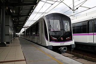 Line 5 (Shanghai Metro) metro line of the Shanghai Metro